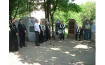 Делегация из Вены в Беларуси