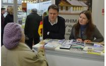 Geschichtswerkstatt zu Gast auf der 27. internationalen Buchmesse Minsk