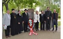 """Траурный митинг в память уничтоженных в Минском гетто и """"Тростенце"""" австрийских евреев"""