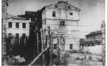 79 лет со дня создания Минского гетто