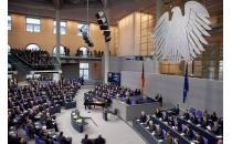 Участие в молодежной акции Федерального правительства Германии