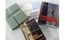 Программа мероприятий Исторической мастерской в рамках недель Германии