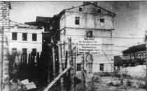 75 лет трагедии Минского гетто